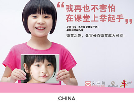 Girl smiling after benefiting from Mary Kay initiative Pink Changing Lives taking place in China.