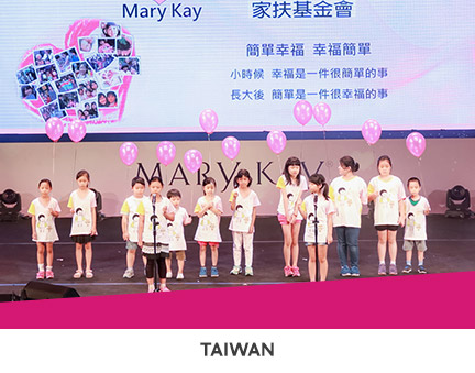Children on stage at a Taiwan Fund for Children and Families event supported by Mary Kay Taiwan.