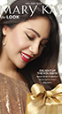 Cover of The Look from Mary Kay